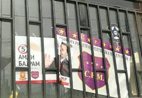 Amdi Bajram starts campaign early with old posters!