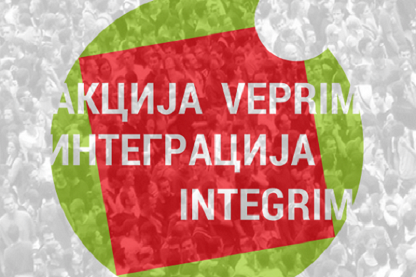 Action – Integration in Veles