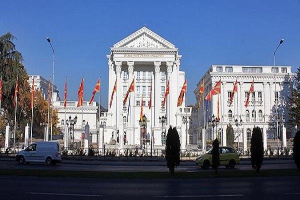Draft amendments in parliamentary procedure