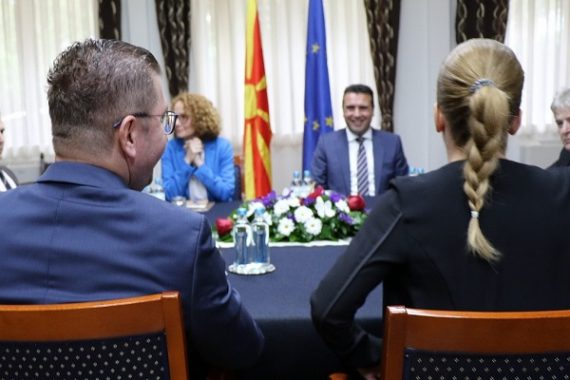 Changes in Electoral Code depend on the conclusion of the leaders' meeting