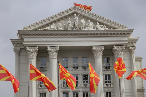 Macedonian flags