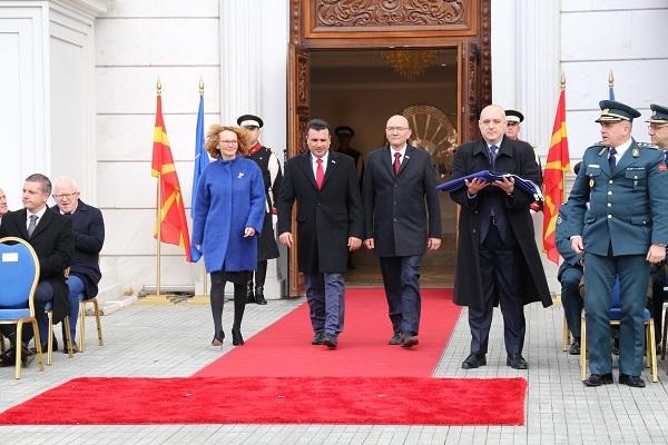 Sekerinska -Zaev