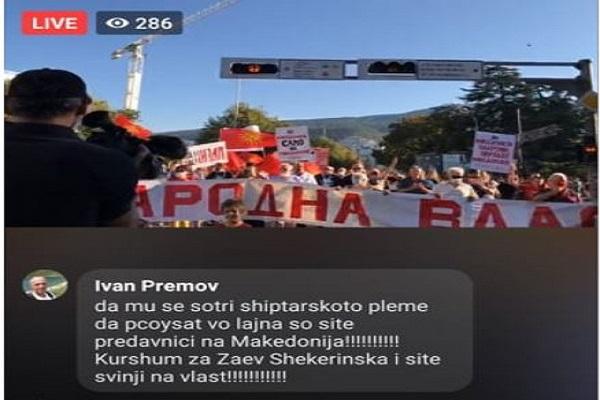 We present you Ivan Premov, the hater from Arvidsjaur, Sweden