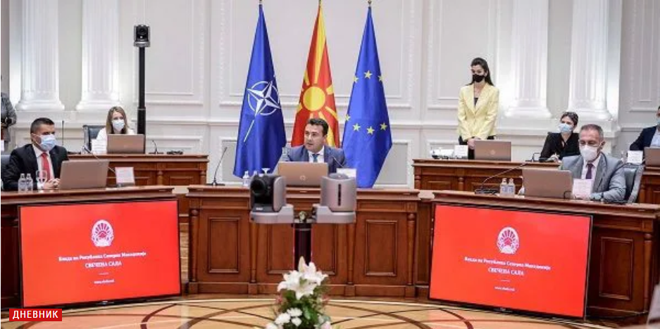 New ministers to listen to voice of citizens, kindergartens opening September 9, new 30-day detention for Useni brothers…