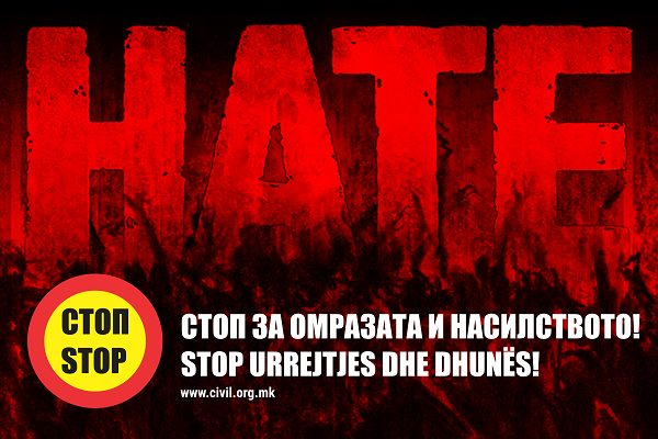 CIVIL condemns hate speech and violence: Views are defended with facts, not with violence!