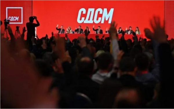 SDSM to change its statute and colour, new leader to be chosen at intra-party elections