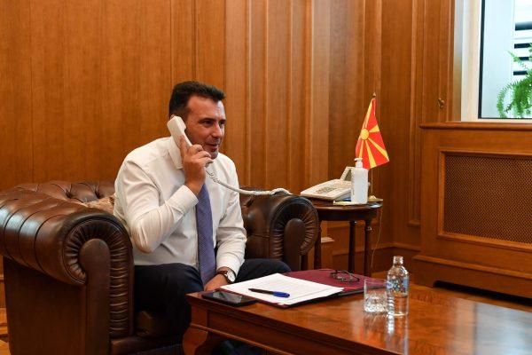 Zoran Zaev – Ursula von der Leyen phone call: EC report confirms North Macedonia ready to start EU talks