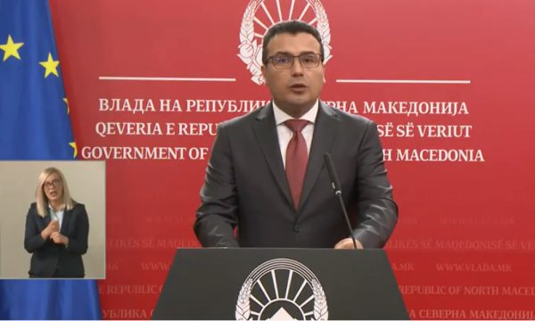Zaev: Making efforts for a solution, certain things non-negotiable