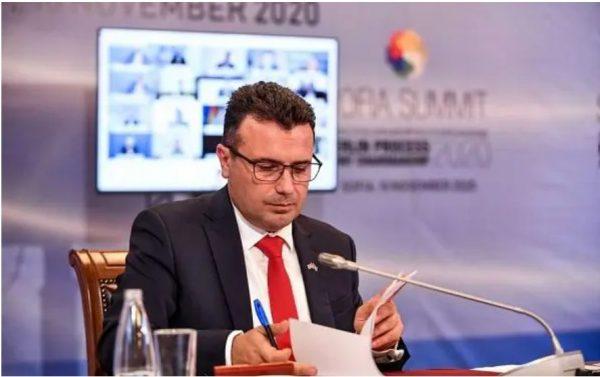 Western Balkans leaders sign declarations on common regional market and green agenda