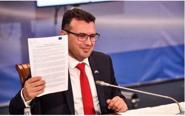 CEFTA region becomes common market