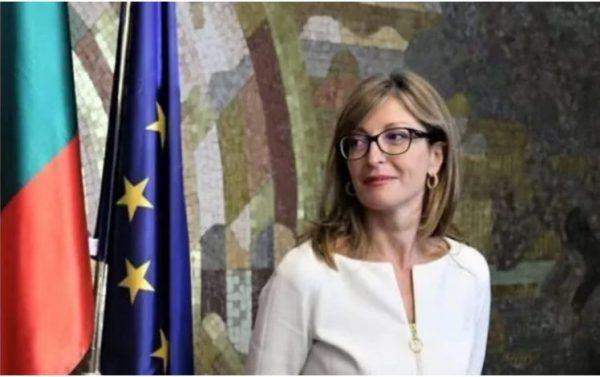 Zakharieva: Bulgaria is against North Macedonia starting talks, not its EU membership