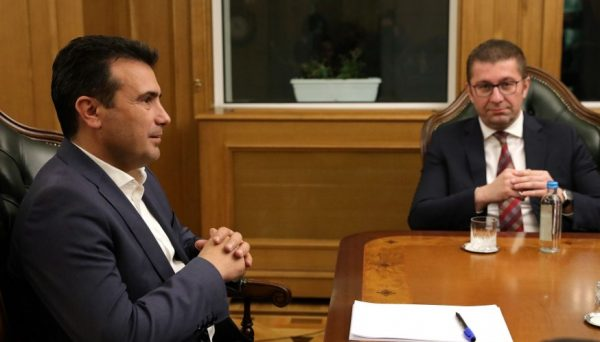 PM says wanted to initiate leaders' meeting, no reason for this after VMRO-DPMNE leader's post
