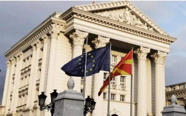 Government to provide EUR 100,000 to Croatia following Petrinja quake