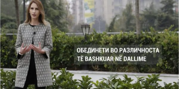 (VIDEO) Bauta Shaqiri: We should live in a European spirit, united in diversity