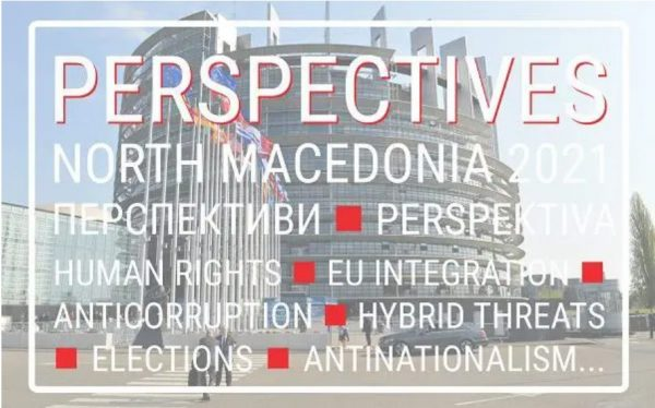 """CIVIL Conference """"Perspectives 2021"""" – What are the expectations, recommendations and forecasts for North Macedonia in the coming year?"""