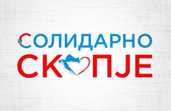 City of Skopje to donate 3 million denars to Croatian quake relief efforts