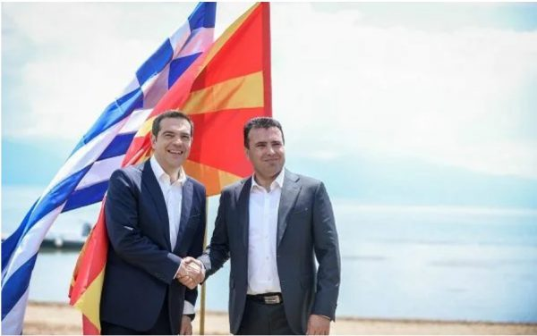 Zaev, Tsipras scoop Hessian Peace Prize