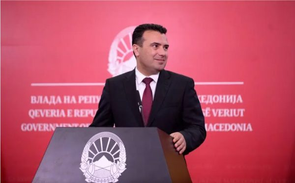 Zaev: Government's first 100 days focuses on ensuring care, responsibility and security to citizens