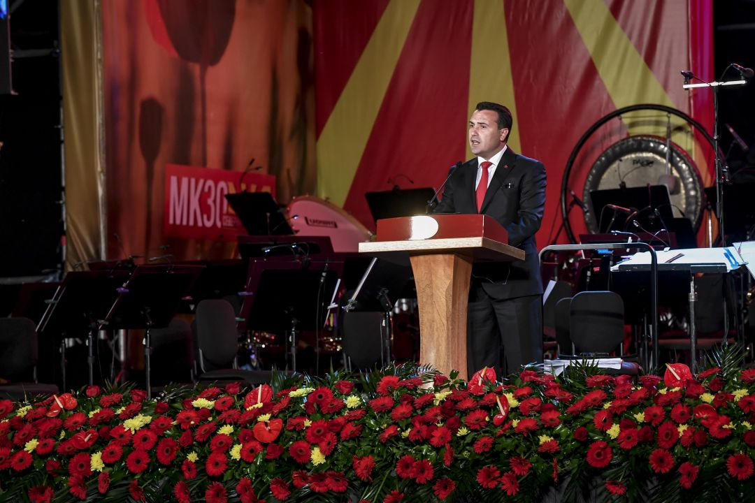 PM Zaev on the 30th anniversary of Independence